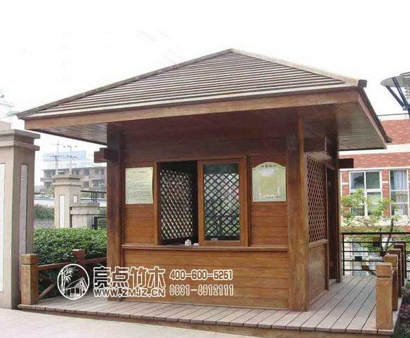 产品类别:木房子